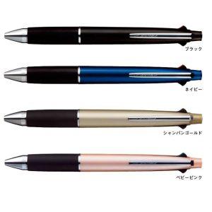 ジェットストリーム多機能ペン4-1